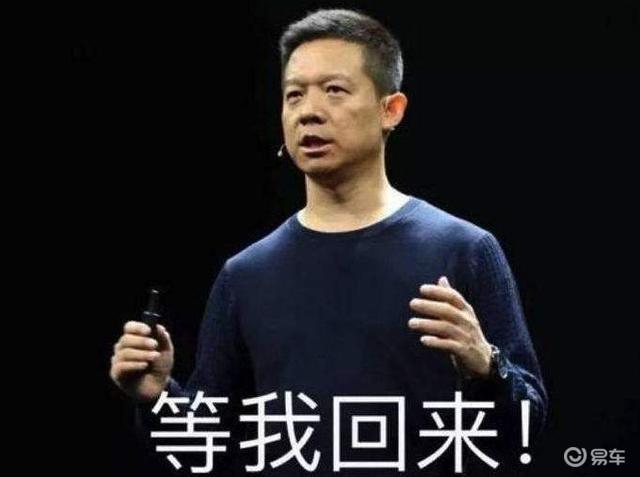 车动态:本田销量涨势凶猛;贾跃亭辞职;保时捷纯电今日首秀