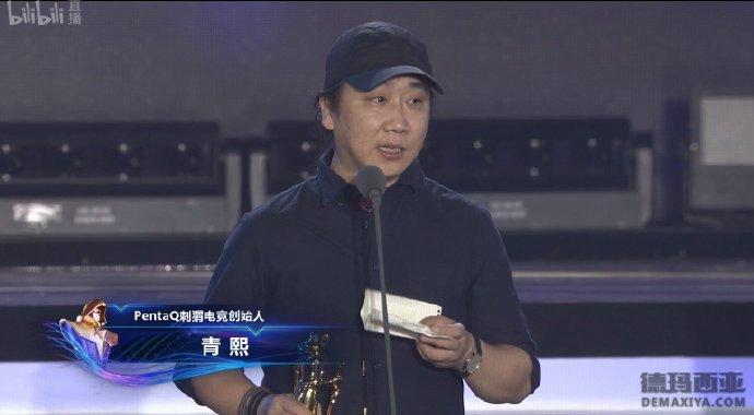 2018英雄联盟音乐节暨颁奖之夜年度最佳奖项得奖汇总